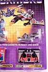 Rumble - G1 1984 - Toy Gallery - Photos 1 - 40