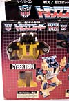 G1 1984 Sunstreaker - Image #3 of 124