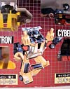 G1 1984 Sunstreaker - Image #7 of 124