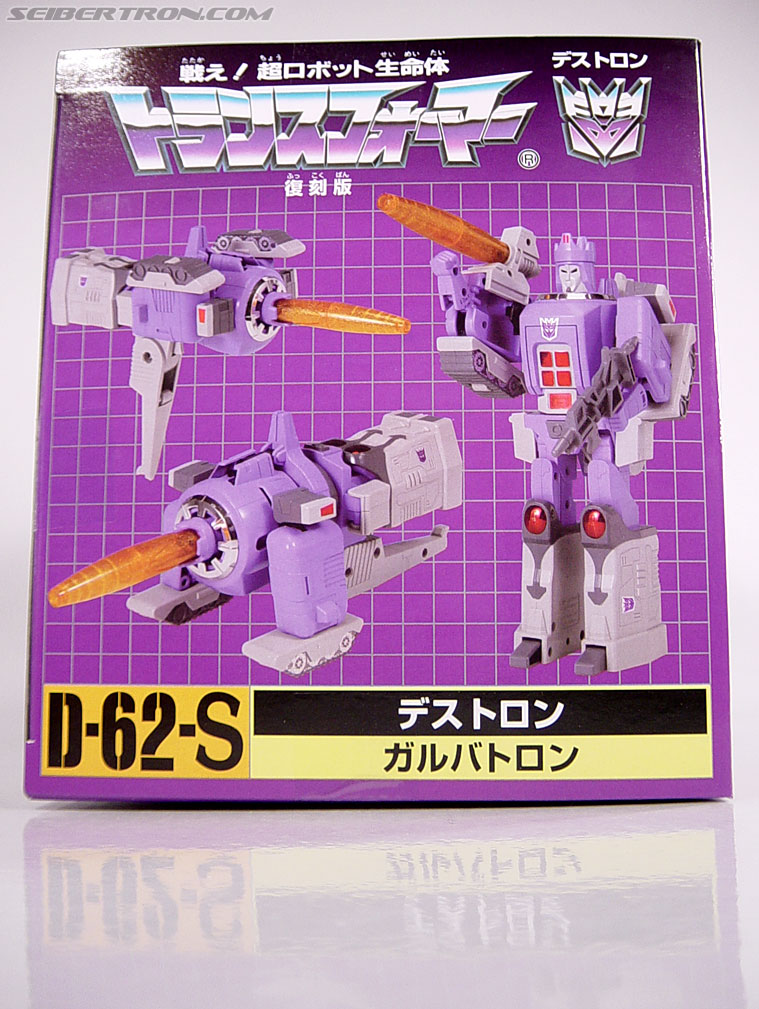 Transformers G1 1986 Galvatron (Reissue) (Image #12 of 232)
