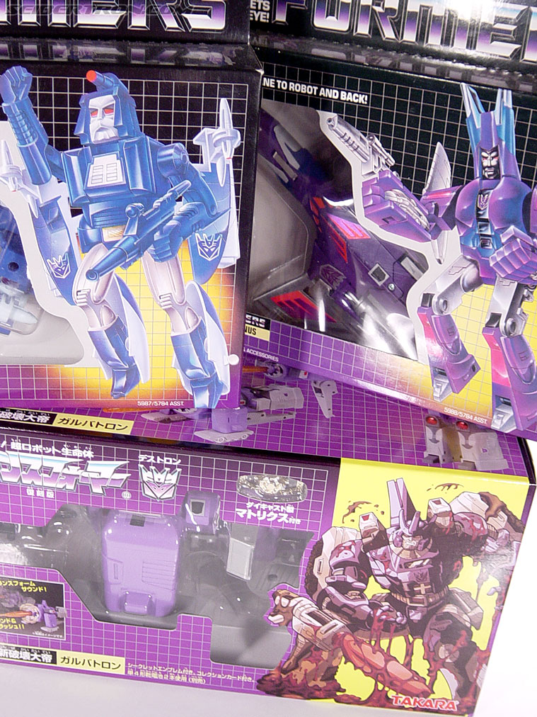 Transformers G1 1986 Galvatron (Reissue) (Image #30 of 232)