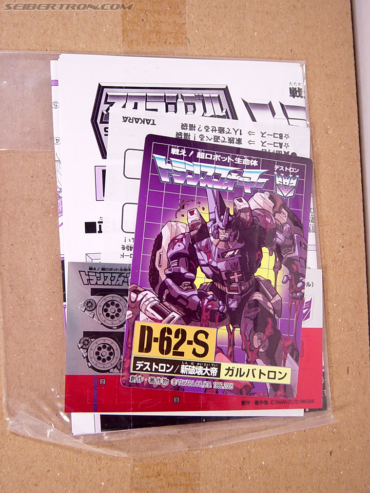 Transformers G1 1986 Galvatron (Reissue) (Image #43 of 232)