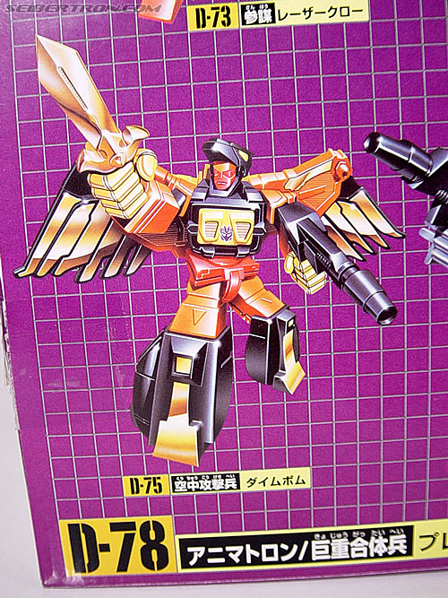 Transformers G1 1986 Divebomb (Reissue) (Image #1 of 70)