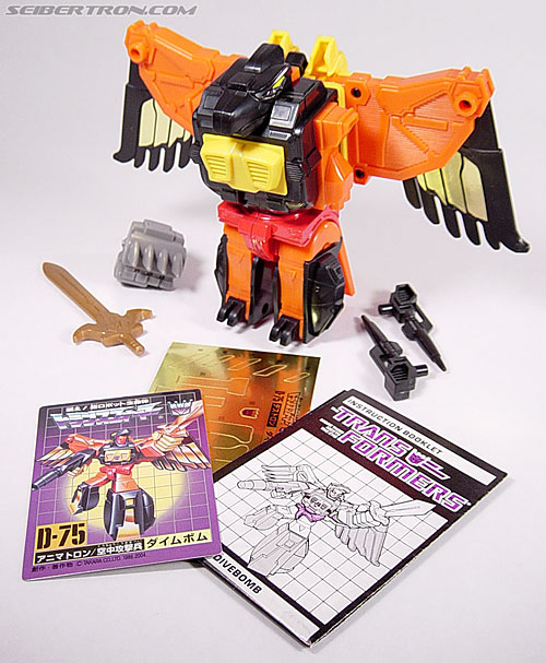 Transformers G1 1986 Divebomb (Reissue) (Image #3 of 70)