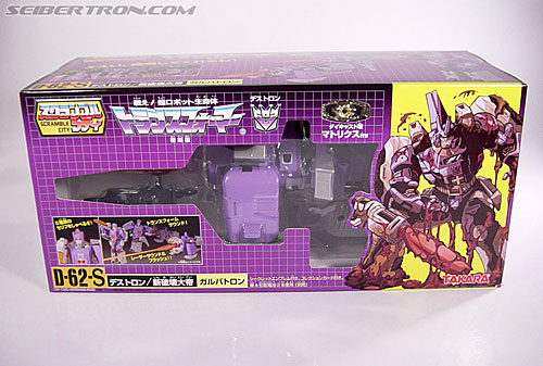 Transformers G1 1986 Galvatron (Reissue) (Image #1 of 232)
