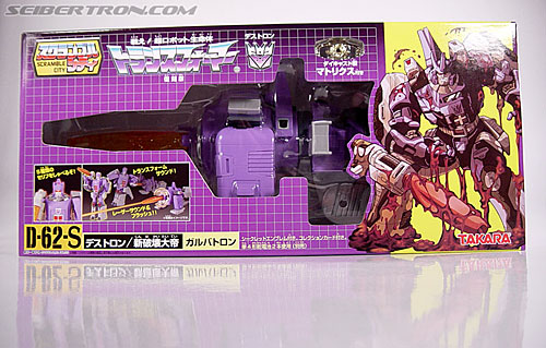 Transformers G1 1986 Galvatron (Reissue) (Image #2 of 232)