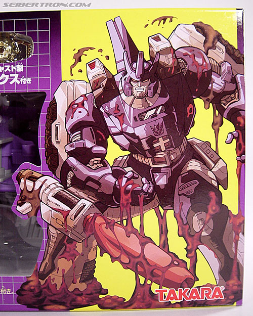 Transformers G1 1986 Galvatron (Reissue) (Image #3 of 232)