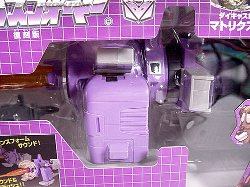 Transformers G1 1986 Galvatron (Reissue) (Image #7 of 232)