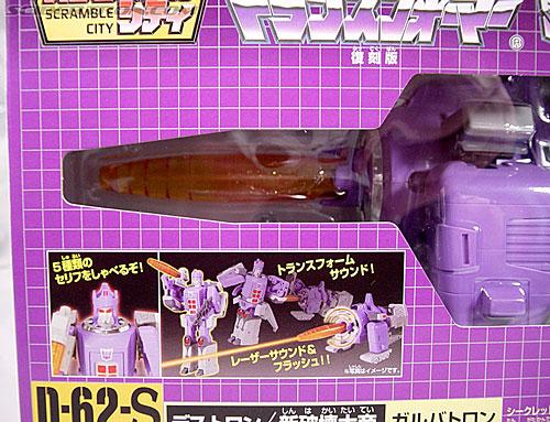 Transformers G1 1986 Galvatron (Reissue) (Image #8 of 232)