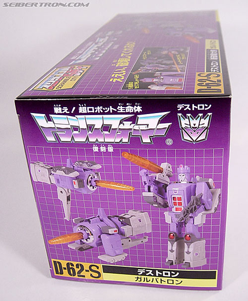 Transformers G1 1986 Galvatron (Reissue) (Image #10 of 232)