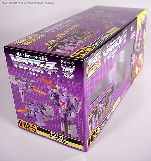 Transformers G1 1986 Galvatron (Reissue) (Image #11 of 232)