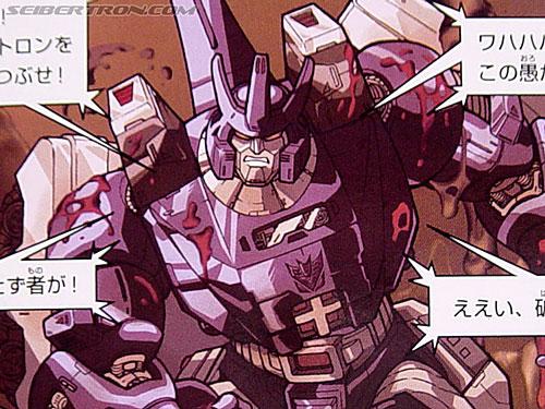 Transformers G1 1986 Galvatron (Reissue) (Image #15 of 232)