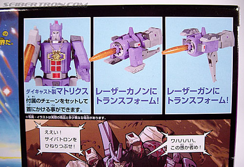 Transformers G1 1986 Galvatron (Reissue) (Image #16 of 232)