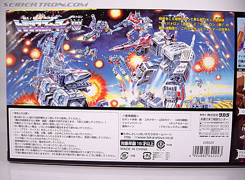 Transformers G1 1986 Galvatron (Reissue) (Image #18 of 232)