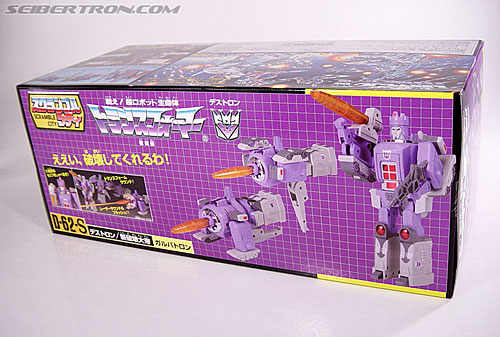 Transformers G1 1986 Galvatron (Reissue) (Image #21 of 232)