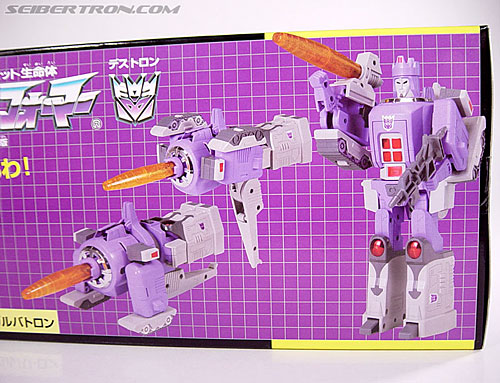 Transformers G1 1986 Galvatron (Reissue) (Image #22 of 232)