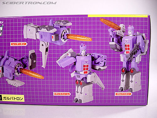 Transformers G1 1986 Galvatron (Reissue) (Image #26 of 232)