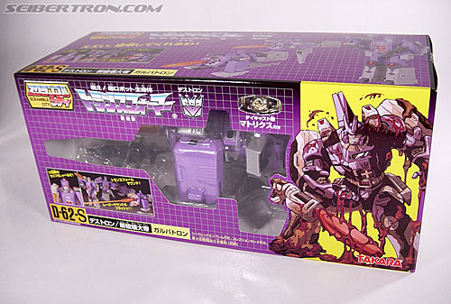 Transformers G1 1986 Galvatron (Reissue) (Image #27 of 232)
