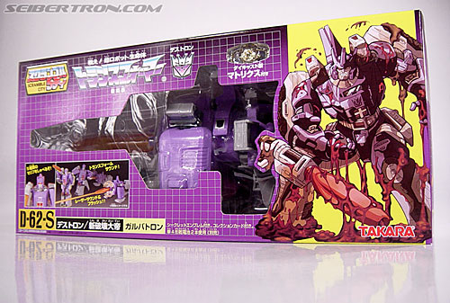 Transformers G1 1986 Galvatron (Reissue) (Image #28 of 232)