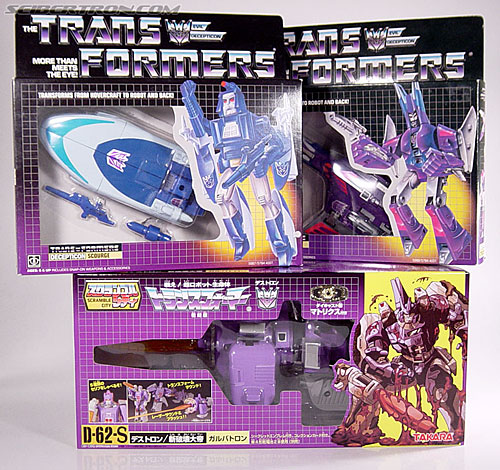 Transformers G1 1986 Galvatron (Reissue) (Image #29 of 232)
