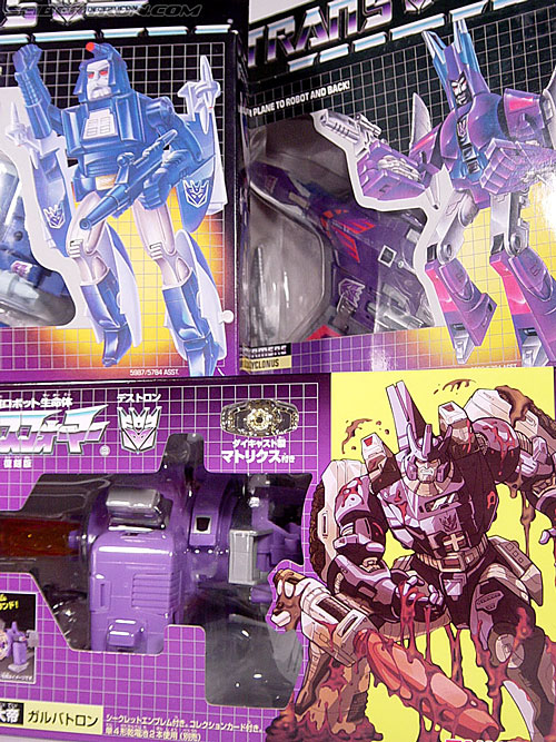 Transformers G1 1986 Galvatron (Reissue) (Image #31 of 232)