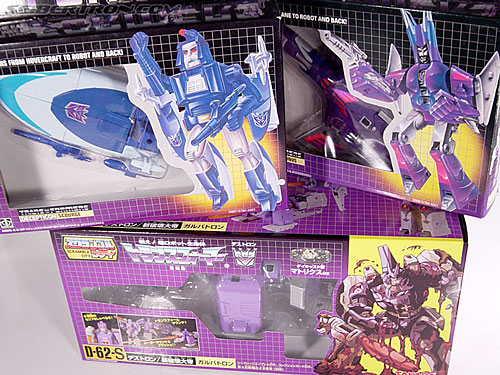 Transformers G1 1986 Galvatron (Reissue) (Image #33 of 232)