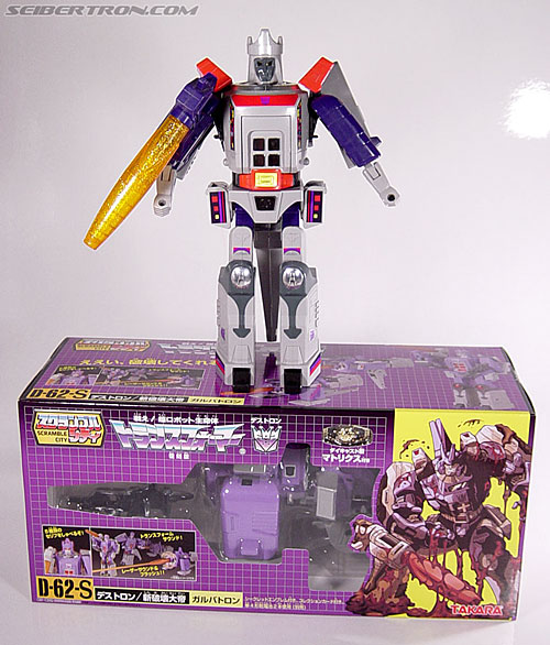 Transformers G1 1986 Galvatron (Reissue) (Image #34 of 232)