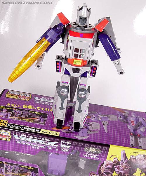Transformers G1 1986 Galvatron (Reissue) (Image #35 of 232)