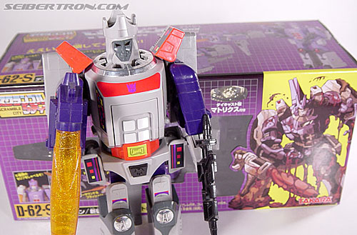 Transformers G1 1986 Galvatron (Reissue) (Image #37 of 232)
