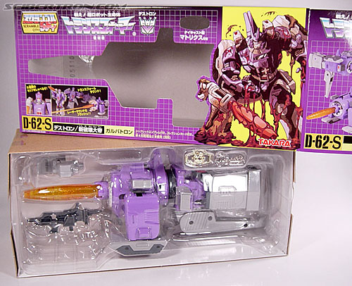 Transformers G1 1986 Galvatron (Reissue) (Image #41 of 232)