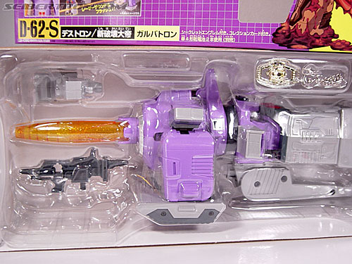 Transformers G1 1986 Galvatron (Reissue) (Image #42 of 232)