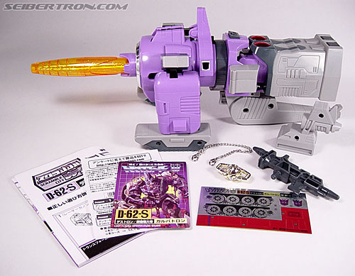 Transformers G1 1986 Galvatron (Reissue) (Image #46 of 232)