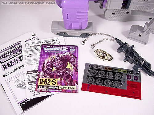 Transformers G1 1986 Galvatron (Reissue) (Image #47 of 232)