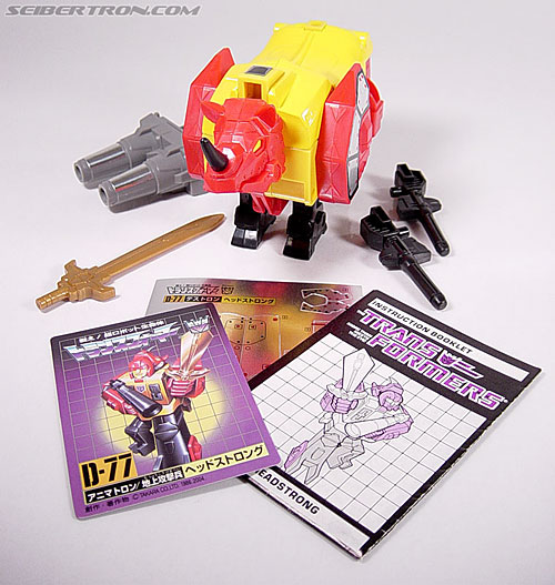 Transformers G1 1986 Headstrong (Reissue) (Image #3 of 65)