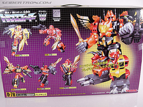 Transformers G1 1986 Predaking (Reissue) (Image #1 of 81)