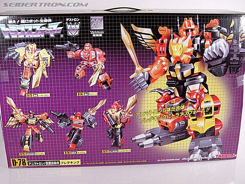 Transformers G1 1986 Predaking (Reissue) (Image #1 of 81)