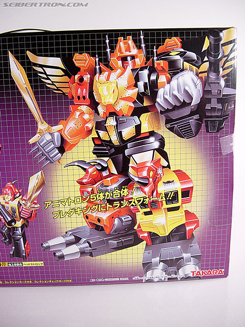 Transformers G1 1986 Predaking (Reissue) (Image #2 of 81)