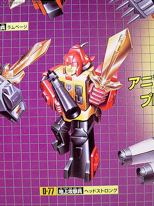 Transformers G1 1986 Predaking (Reissue) (Image #3 of 81)