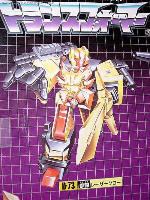 Transformers G1 1986 Predaking (Reissue) (Image #7 of 81)