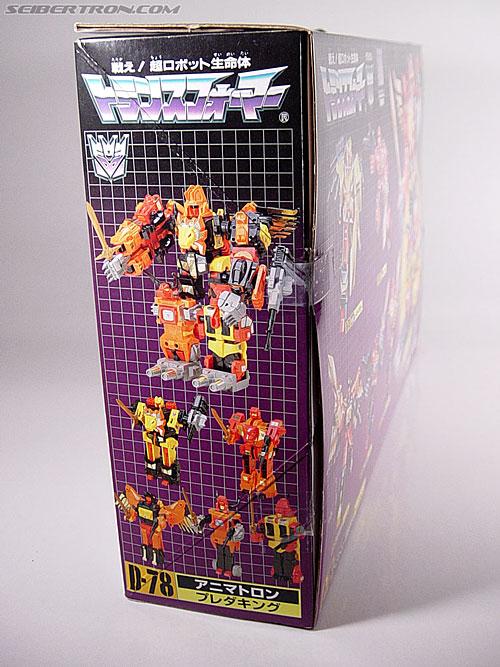 Transformers G1 1986 Predaking (Reissue) (Image #9 of 81)