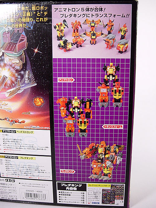 Transformers G1 1986 Predaking (Reissue) (Image #11 of 81)