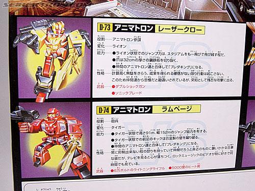 Transformers G1 1986 Predaking (Reissue) (Image #12 of 81)
