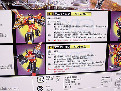 Transformers G1 1986 Predaking (Reissue) (Image #13 of 81)