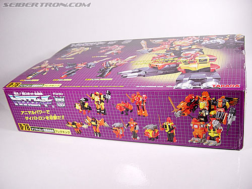 Transformers G1 1986 Predaking (Reissue) (Image #15 of 81)