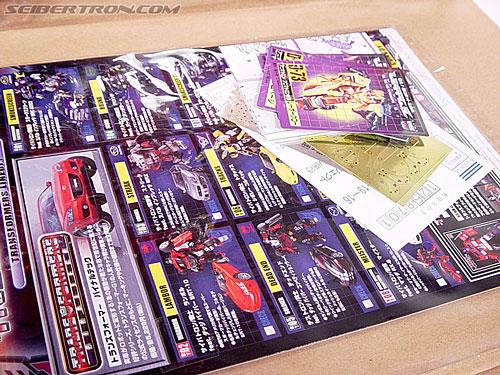 Transformers G1 1986 Predaking (Reissue) (Image #23 of 81)