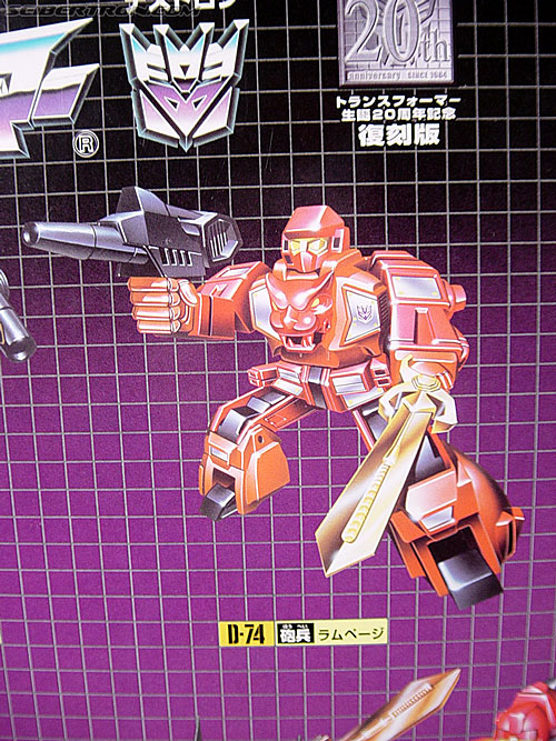 Transformers G1 1986 Rampage (Reissue) (Image #1 of 56)
