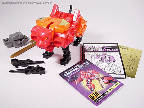 Transformers G1 1986 Rampage (Reissue) (Image #3 of 56)