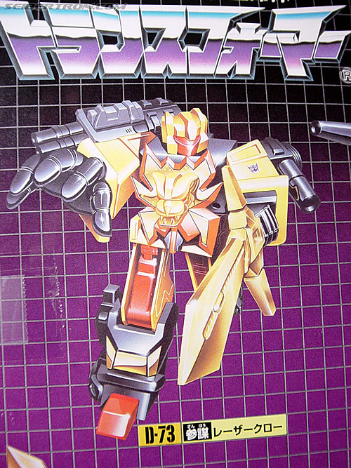 Transformers G1 1986 Razorclaw (Reissue) (Image #1 of 68)