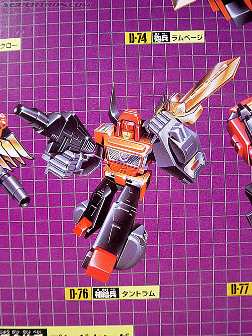 Transformers G1 1986 Tantrum (Reissue) (Image #1 of 73)