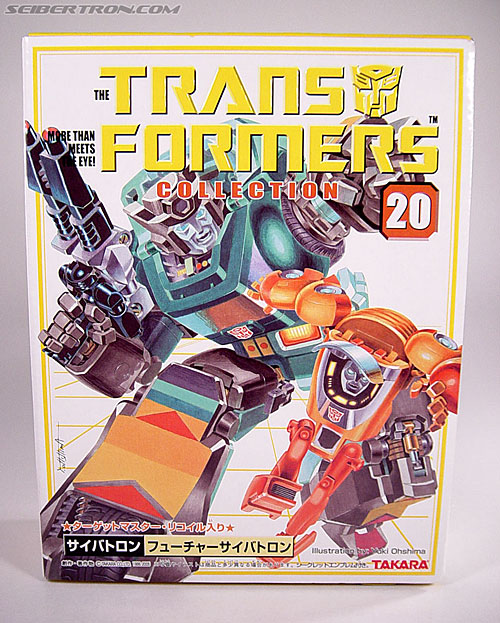 Transformers G1 1986 Wheelie (Reissue) (Image #1 of 89)
